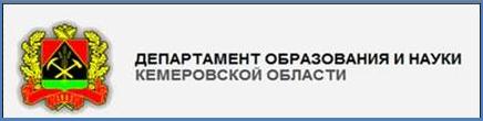 ДОиН КО