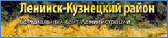 Л-К район